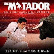 MATADOR COVER(2)